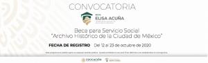 Convocatoria Beca Archivo Histórico de la Ciudad de México